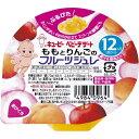 キューピー ベビーデザート ももとりんごのフルーツジュレ 70g 12ヶ月頃から