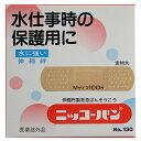 【医薬部外品】ニッコー ニッコーバン NO.130 Mサイズ