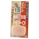 フルフル哺乳びん洗い ピンク