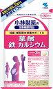 小林製薬 葉酸鉄カルシウム 90粒(30日分)