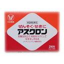 【第2類医薬品】アスクロン 24包