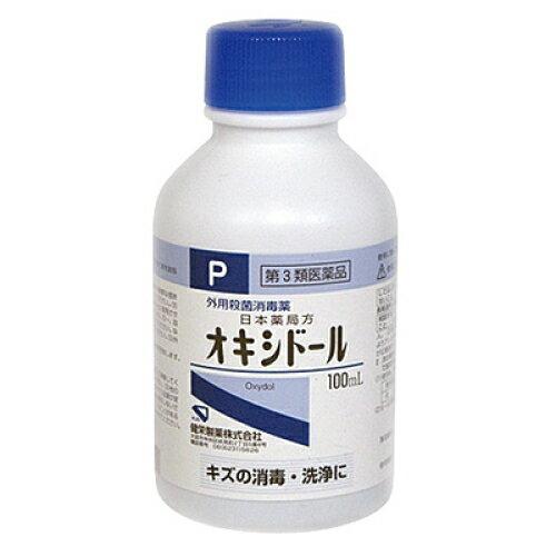 【第3類医薬品】ケンエー オキシドール 100ml