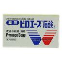 【医薬部外品】薬用ピロエース石鹸 70g