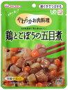 和光堂 食事は楽し やわらかお肉料理 鶏とごぼうの五目煮 100g