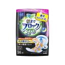 【医薬部外品】ロリエ 超吸収ガード 朝までブロック370 羽...