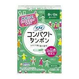 苏菲 紧凑棉塞超市8个[ソフィ コンパクトタンポン スーパー 8個]