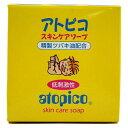 アトピコ スキンケア ソープ 80g