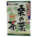 山本漢方 桑の葉茶 100% (3g×20包)