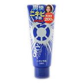 【医薬部外品】オキシー 薬用 パーフェクトウォッシュ 大容量 200g