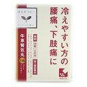 【第2類医薬品】牛車腎気丸 96錠