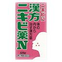 【第2類医薬品】漢方ニキビ薬N「コタロー」 48錠