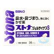 【第(2)類医薬品】ストナジェルサイナスS 36カプセル