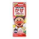 【第(2)類医薬品】ムヒのこどもかぜシロップSイチゴ味 120ml