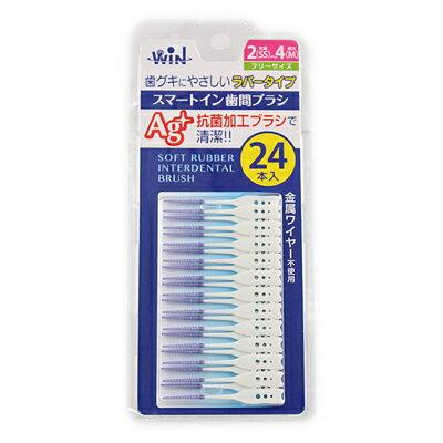 WIN スマートイン歯間ブラシ 24本