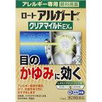 【第(2)類医薬品】ロート アルガードクリアマイルドEX 13ml