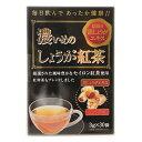 濃いめのしょうが紅茶 (3g×30袋)