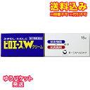 【DM便送料込み】【第2類医薬品】ピロエースWクリーム 15...