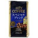 水, 飲料 - キーコーヒー VP スペシャルブレンド 200g