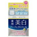 【医薬部外品】モイスチュアマイルド ホワイトパーフェクトジェル 100g