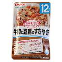 ピジョン 管理栄養士さんのおいしいレシピ 牛肉と豆腐のすきやき 12カ月頃から 80g