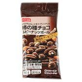 スタイルワン 柿の種チョコ&ピーナッツ 50g×12個