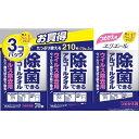 エリエール除菌 アルコールタオル ウィルス 詰替え (70枚3P)