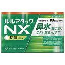 【第(2)類医薬品】ルルアタックNX 18錠