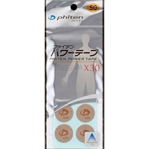ファイテン パワーテープX30 50枚入りの商品画像