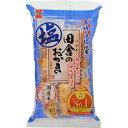 岩塚製菓 田舎のおかき 塩 9本入×12個