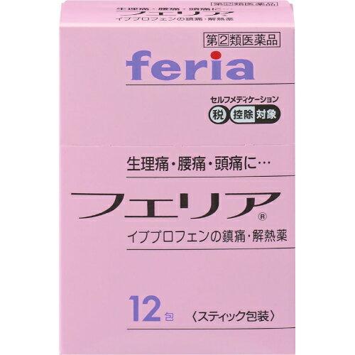 【第(2)類医薬品】フェリア 12包
