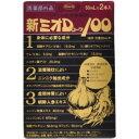 新ミオDコーワ100 (50ml×2本入)