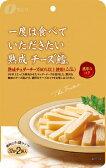 なとり GP熟成チーズ鱈 64g×5個※取り寄せ商品(注文確定後6-20日頂きます) 返品不可