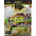 フライパンキッチン 鶏肉となすで作るグリーンカレーの素 辛口 39g×5個
