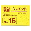 NKゴムバンド#16 NK16−100g※取り寄せ商品 返品不可