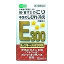 【第3類医薬品】メディズワン レグトールE300 120カプセル