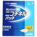 【第1類医薬品】ニコチネルパッチ20 7枚【セルフメディケー...