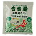 【医薬部外品】きき湯 マグネシウム炭酸湯 30g