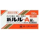 【第(2)類医薬品】新ルルA錠s 100錠