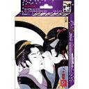 浮世絵シリーズ 歌麿ライン エッセンスマスク EGF+江戸紫 10枚入※取り寄せ商品(注文確定後6-20日頂きます) 返品不可