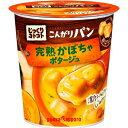 ポッカサッポロ じっくりコトコトこんがりパン 完熟かぼちゃポタージュ 34.5g×6個
