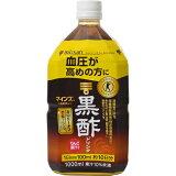 ミツカン マインズ(毎飲酢) 黒酢ドリンク 1000ml