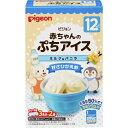 ピジョン 赤ちゃんのぷちアイス ミルク&バニラ 3食分×2袋...