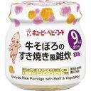 キユーピー 牛そぼろのすき焼き風雑炊 100g