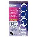 オリヒロ コエンザイム Q10 90粒※取り寄せ商品(注文確...