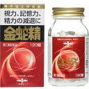 【ポイントボーナス】【第1類医薬品】金蛇精(糖衣錠) 120錠