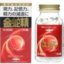 【ポイントボーナス】【第1類医薬品】金蛇精(糖衣錠) 180錠