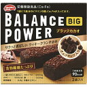 バランスパワー ビッグ ブラックカカオ味 2袋入り※取り寄せ商品(注文確定後6-20日頂きます) 返品不可