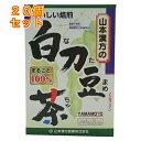 なた豆茶 100% (6g×12包入り)×20個
