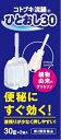 【第2類医薬品】コトブキ浣腸ひとおし (30g×2個入)