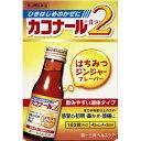 【第2類医薬品】カコナール2はちみつジンジャー (45ml×4本)